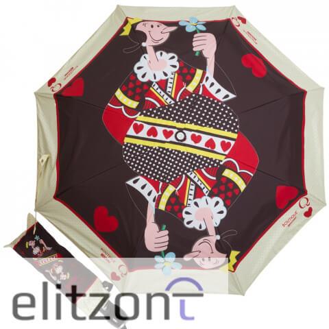 зонты женские, модный