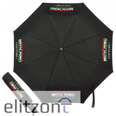 стильный женский зонт, складной, автомат