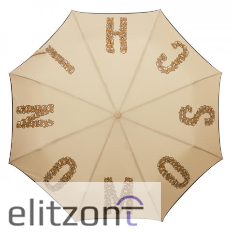 бежевый зонт, купить