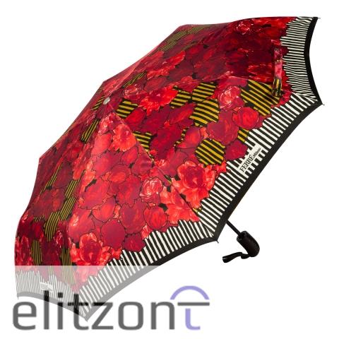 фирменный зонт женский, купить