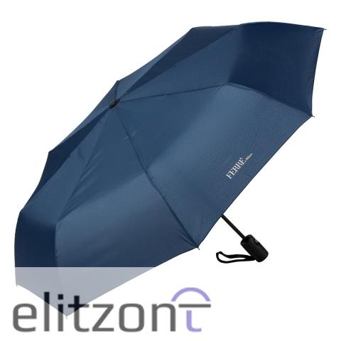 зонт купить в москве