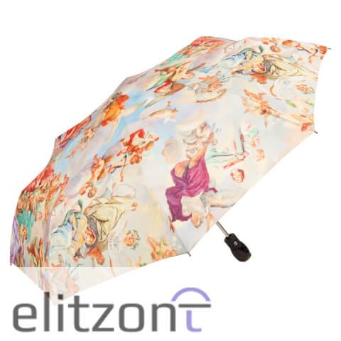 элитные зонты, стильный женский зонт