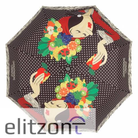 яркий женский зонт, складной, подарок