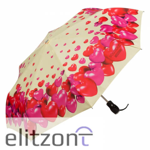 стильный светлый зонт, москино, купить