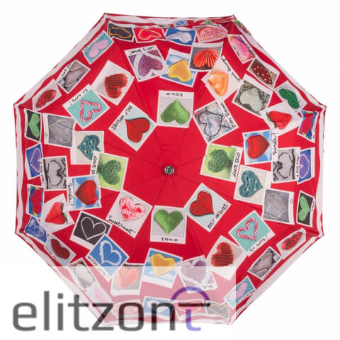 надежные зонты, купить в москве