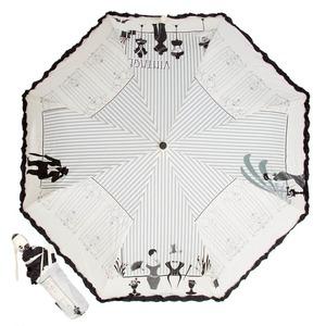 Зонт складной Emme M383B-OC Fashion Beige фото-1