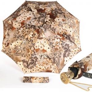 Зонт Складной Pasotti Auto Novita Beige Lux фото-1