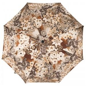Зонт Складной Pasotti Mini Novita Beige фото-3