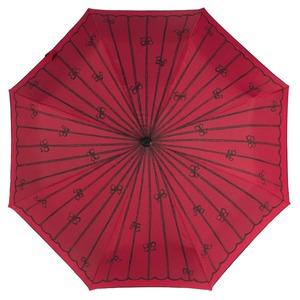 Зонт складной CT 407-OC Arc Bordo фото-4