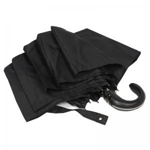 Зонт складной Jean Paul Gaultier 875-AU Zippee фото-2