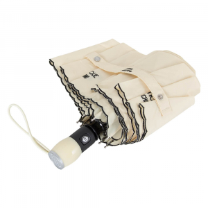 Зонт складной M 7000-OCI Embroidery Cream фото-4