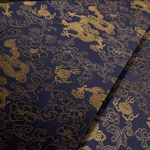 Зонт-Трость Pasotti Blu Feng Shui Pelle Rombo фото-5