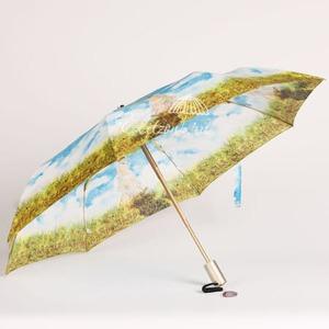 Зонт Складной Guy De Jean Mone  фото-2