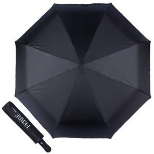 Зонт складной Ferre 3016-OC Logo Classic Grey фото-1