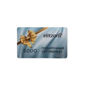 Подарочный сертификат на 5000 рублей  фото-1