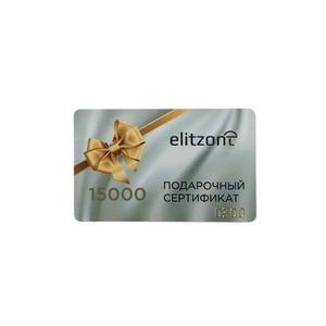 Подарочный сертификат на 15000 рублей фото-1