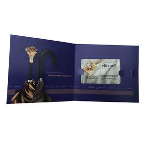 Подарочный сертификат на 15000 рублей фото-2
