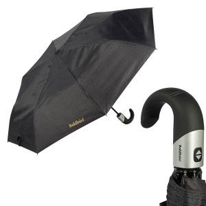 Зонт складной Baldinini 557-OC Geometria фото-1